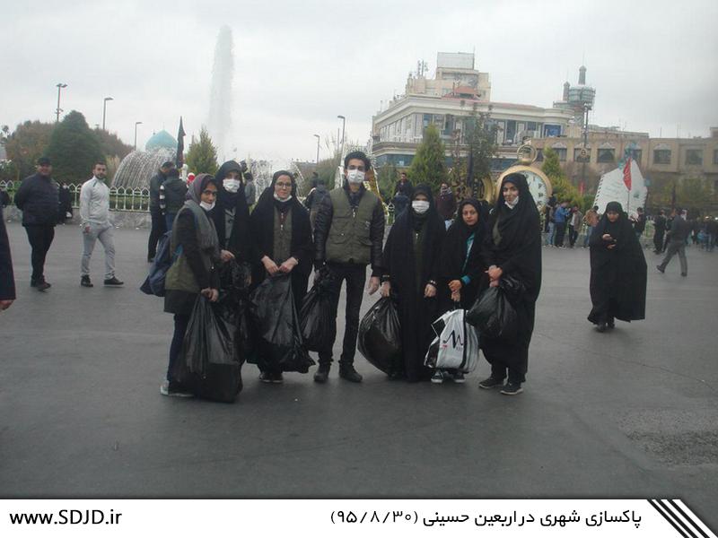 پاکسازی شهری در اربعین حسینی