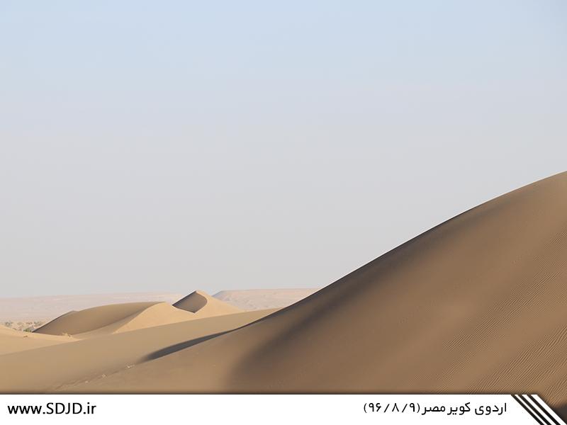 اردوی کویر مصر