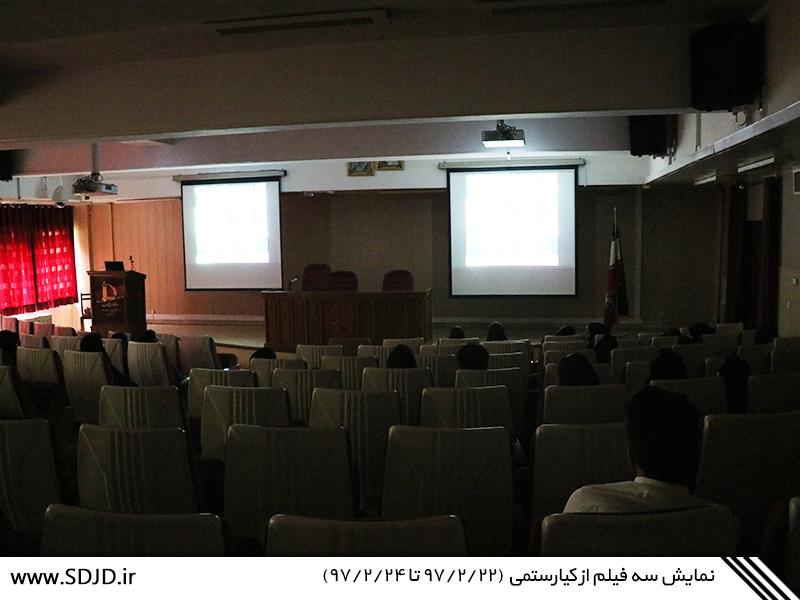 نمایش سه فیلم از عباس کیارستمی