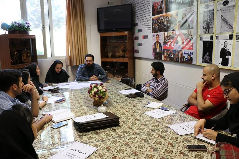 اولین جلسه هیئت تحریریه نشریه وقایع اتفاقیه