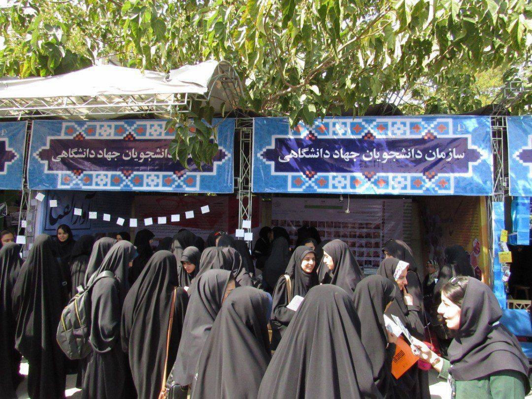 همایش دانشجویان جدیدالورود دانشگاه فردوسی مشهد