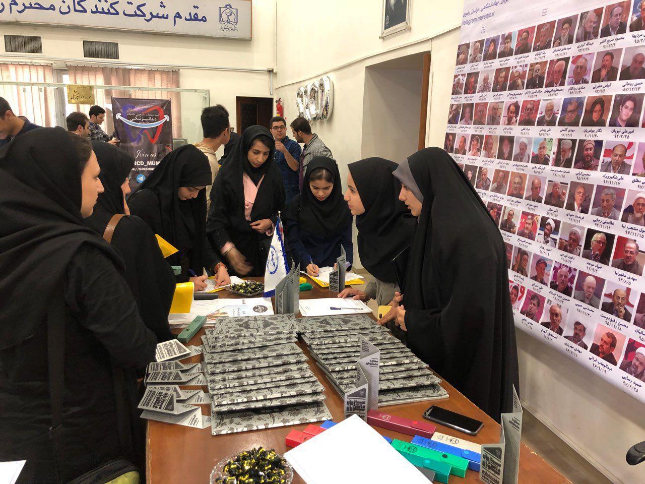مراسم معارفه دانشجویان جدیدالورود دانشکده دندانپزشکی