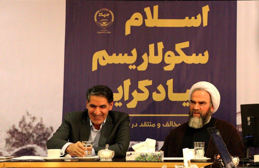 اسلام سکولاریسم و بنیادگرایی