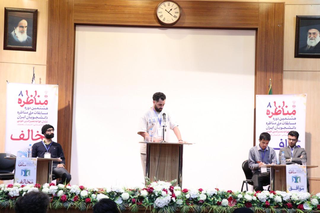 مرحله مقدماتی مرحله استانی هشتمین دوره مسابقات مناظره دانشجویان ایران