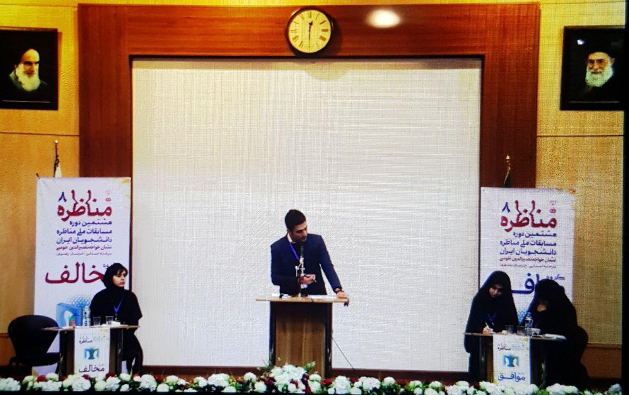مرحله یک چهارم نهایی، مرحله استانی هشتمین دوره مسابقات مناظره دانشجویان ایران