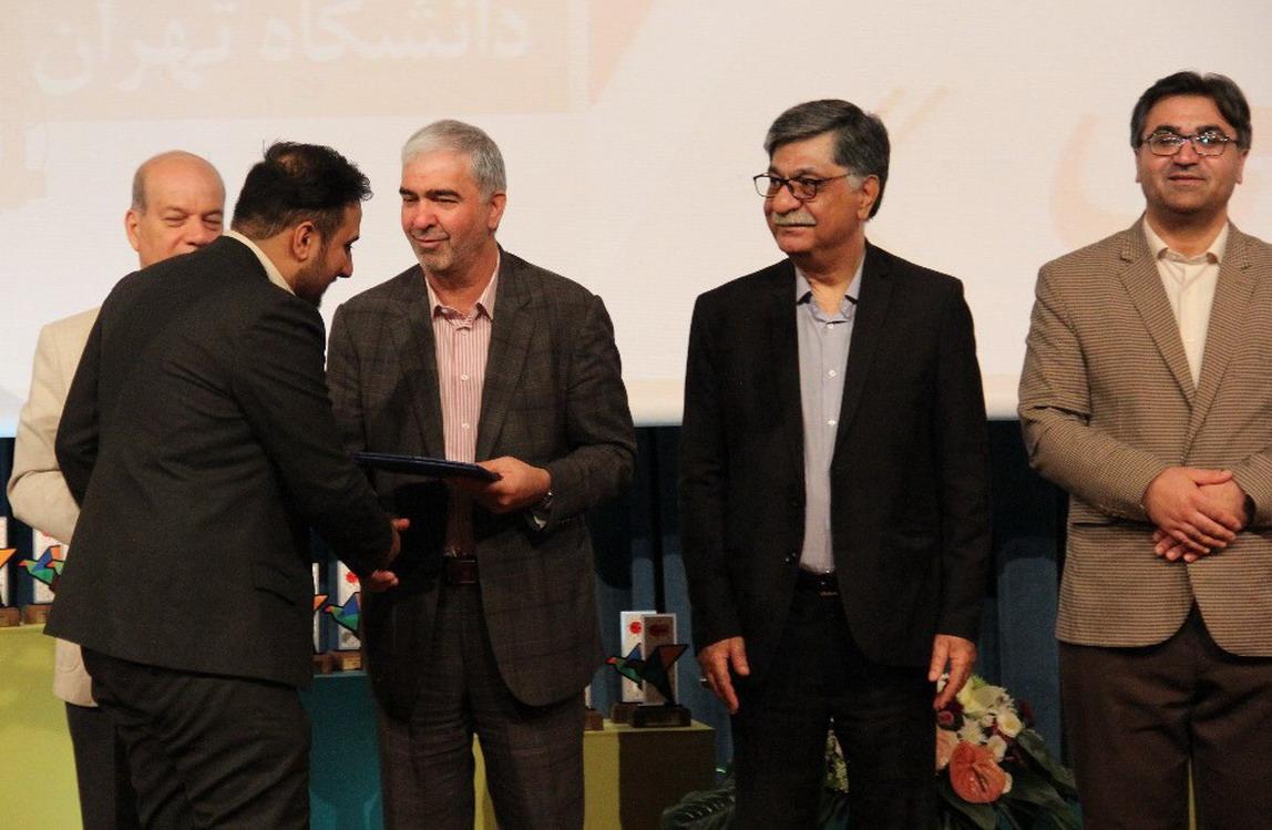 اختتامیه یازدهمین جشنواره سراسری نشریات دانشجویی