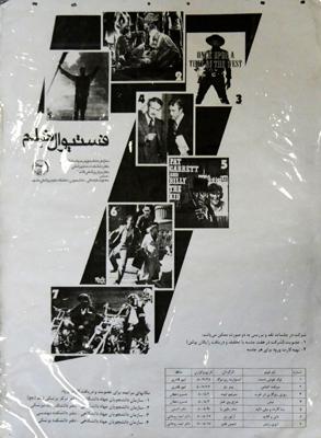 فستیوال فیلم 1_1