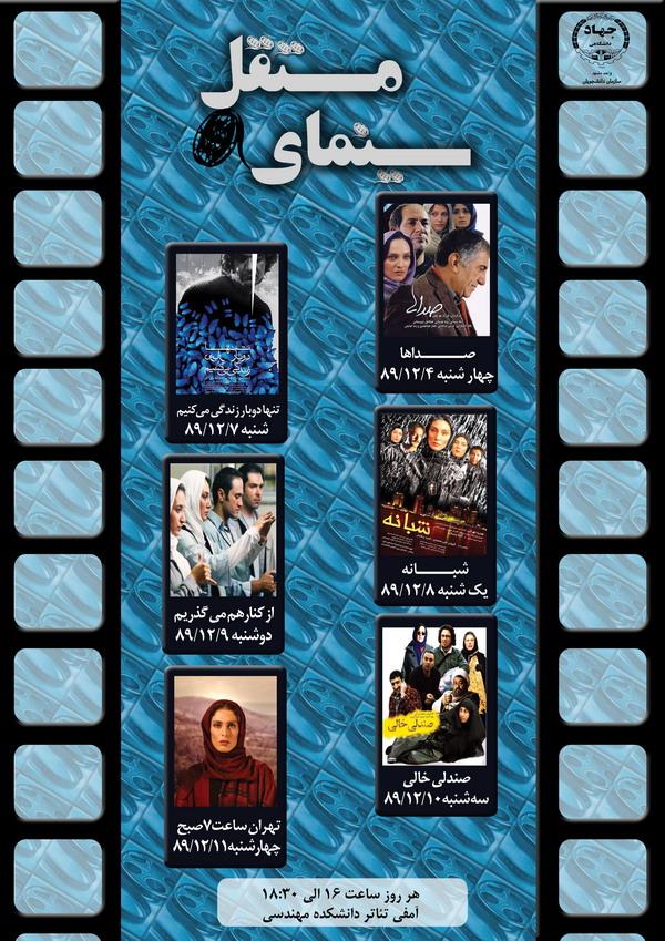 سینمای مستقل