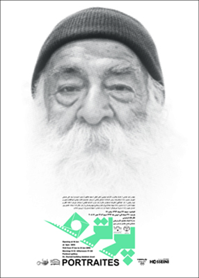 پرتره_1