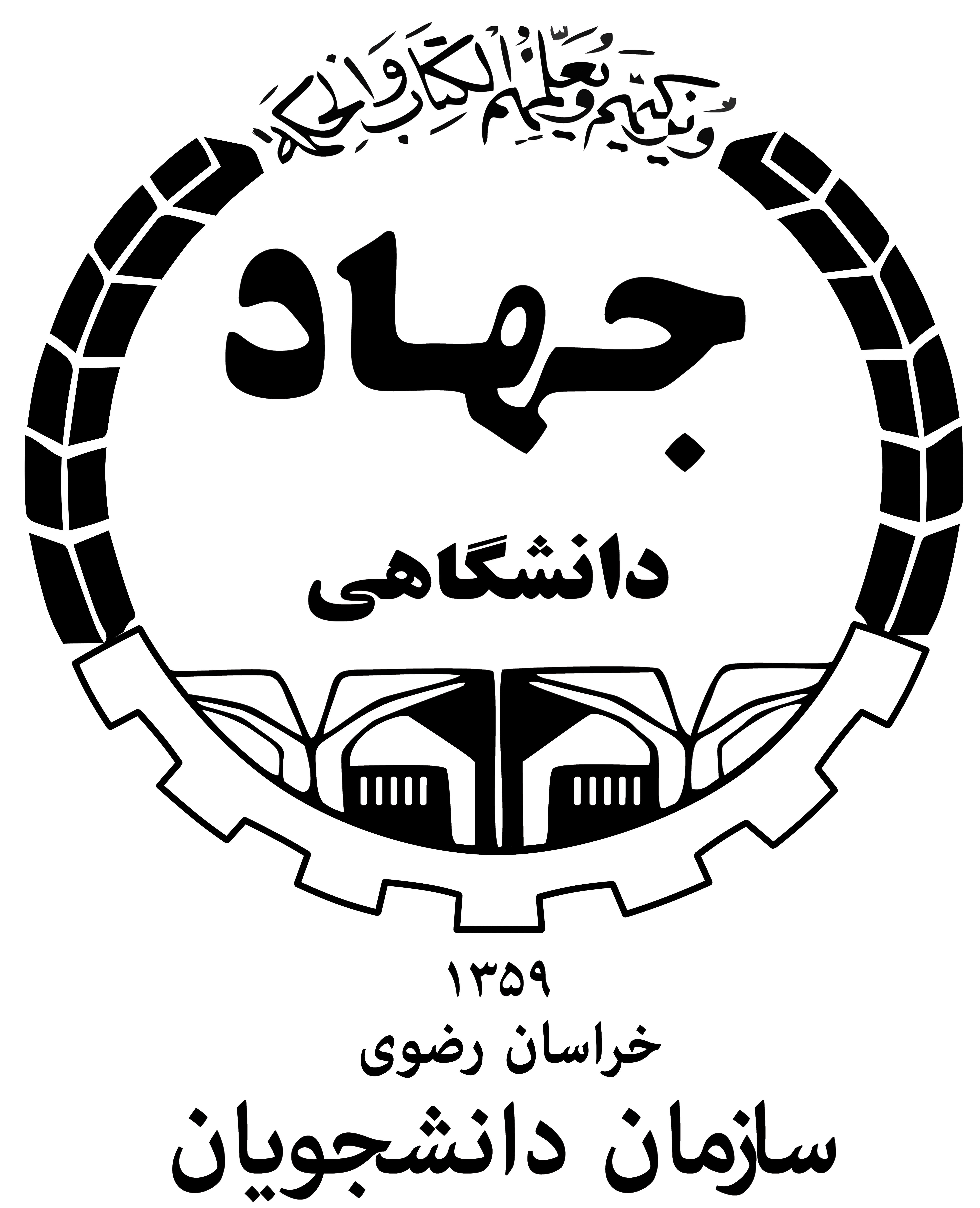 لوگوی سازمان